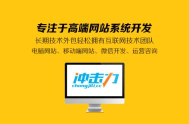 宁波网站建设的一些建议